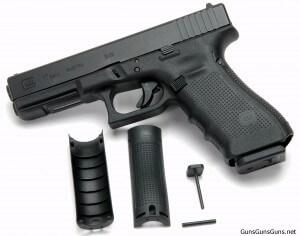 Glock 17 Generation 4